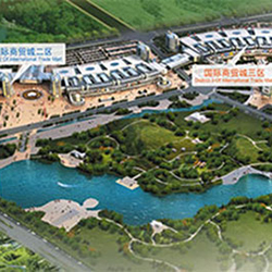 China Yiwu Commodity Mark